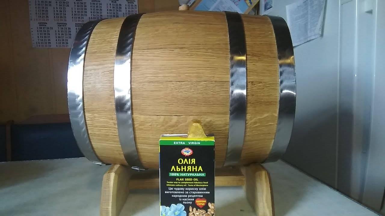 Правильная подготовка дубовой бочки к использованию на ⛳️ алко профи