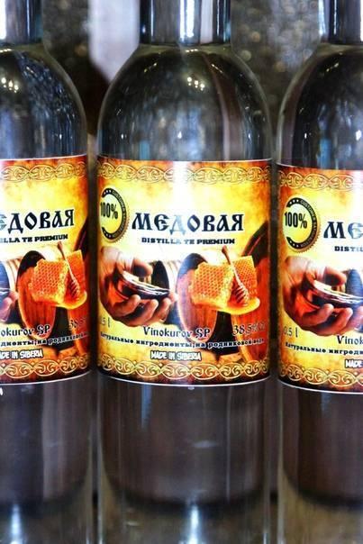 Кокосовый самогон - напиток африканских винокуров
