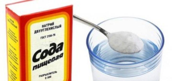 Рецепт шипучки с содой при похмелье для домашних условий