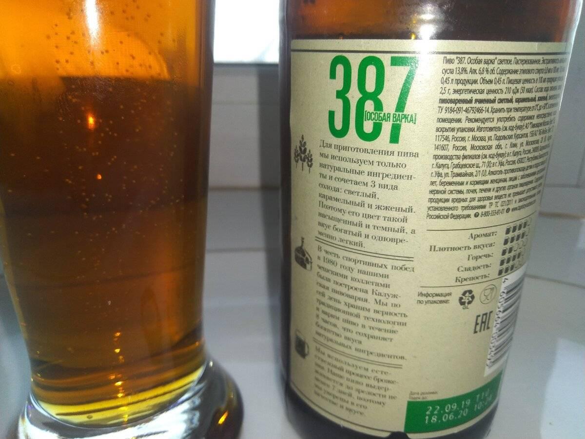Рейтинг самого крепкого пива – сколько градусов в известных марках