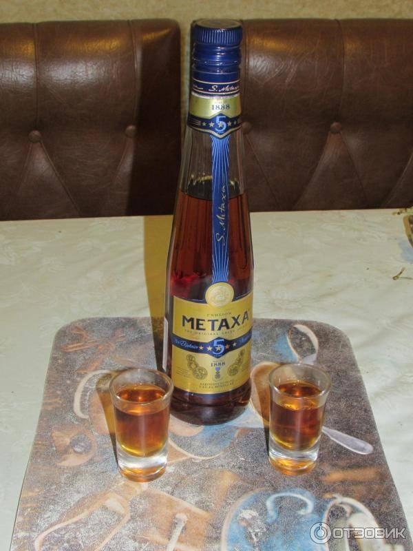 Метакса что это за напиток?
