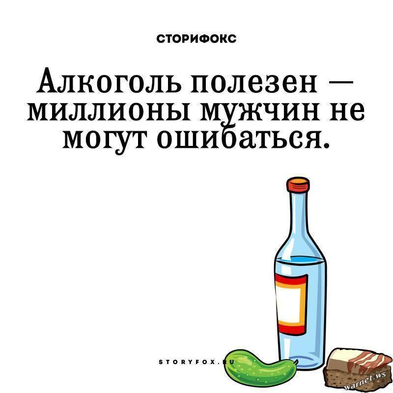 Как научиться пить в меру алкоголь и вовремя остановится