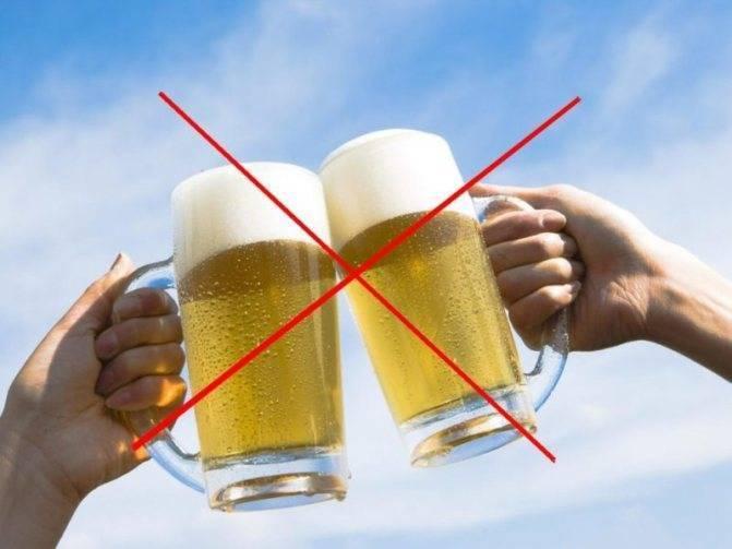 Статья за распитие спиртных напитков в общественных местах в 2019-2020 году: ст 20.20 коап рф