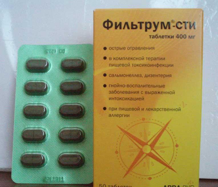 Лактофильтрум аналоги – дешевые препараты аналогичного действия отравление.ру лактофильтрум аналоги – дешевые препараты аналогичного действия