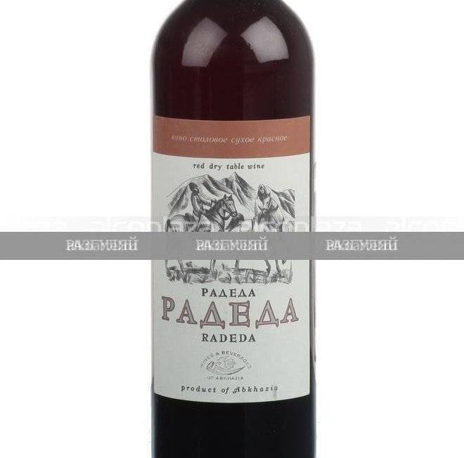 Вино амра - красное полусухое из абхазии