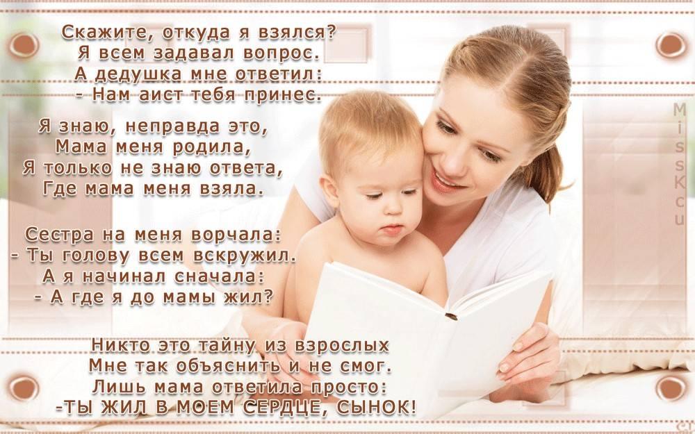 Душевные тосты за родителей — 9 поздравлений — stost.ru
