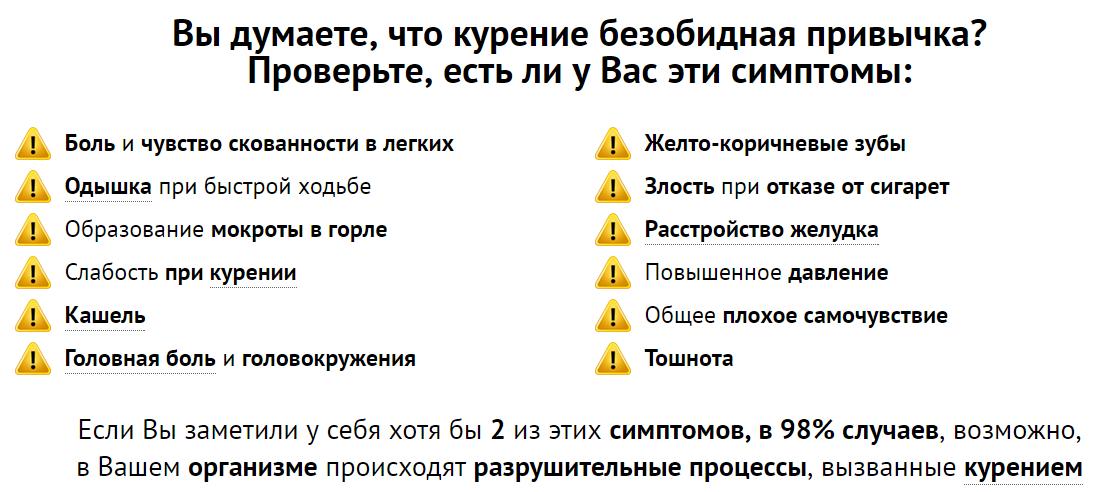 Сколько длится кашель после отказа от курения и как с ним бороться pulmono.ru сколько длится кашель после отказа от курения и как с ним бороться