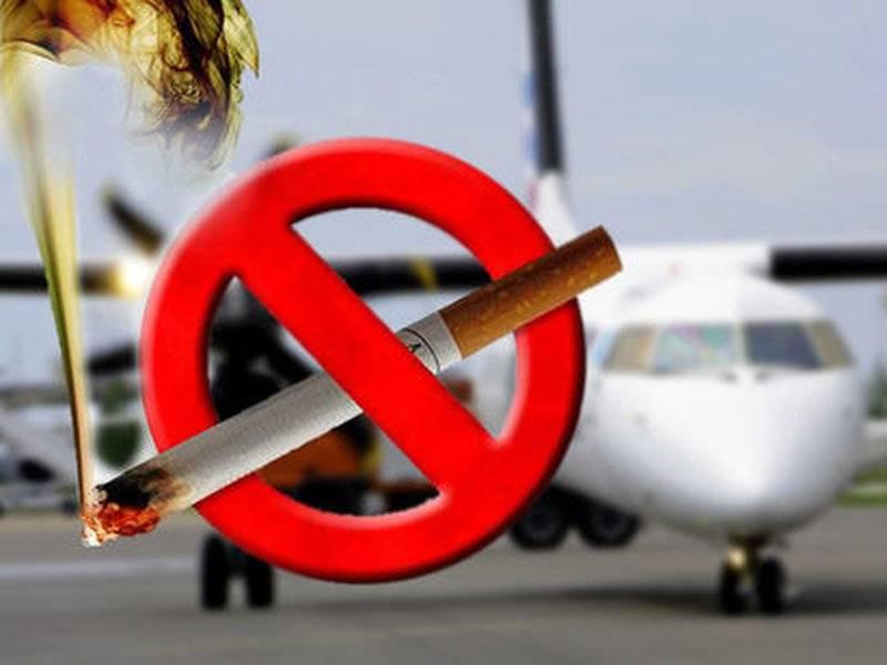 Можно ли и как провозить сигареты в самолете?