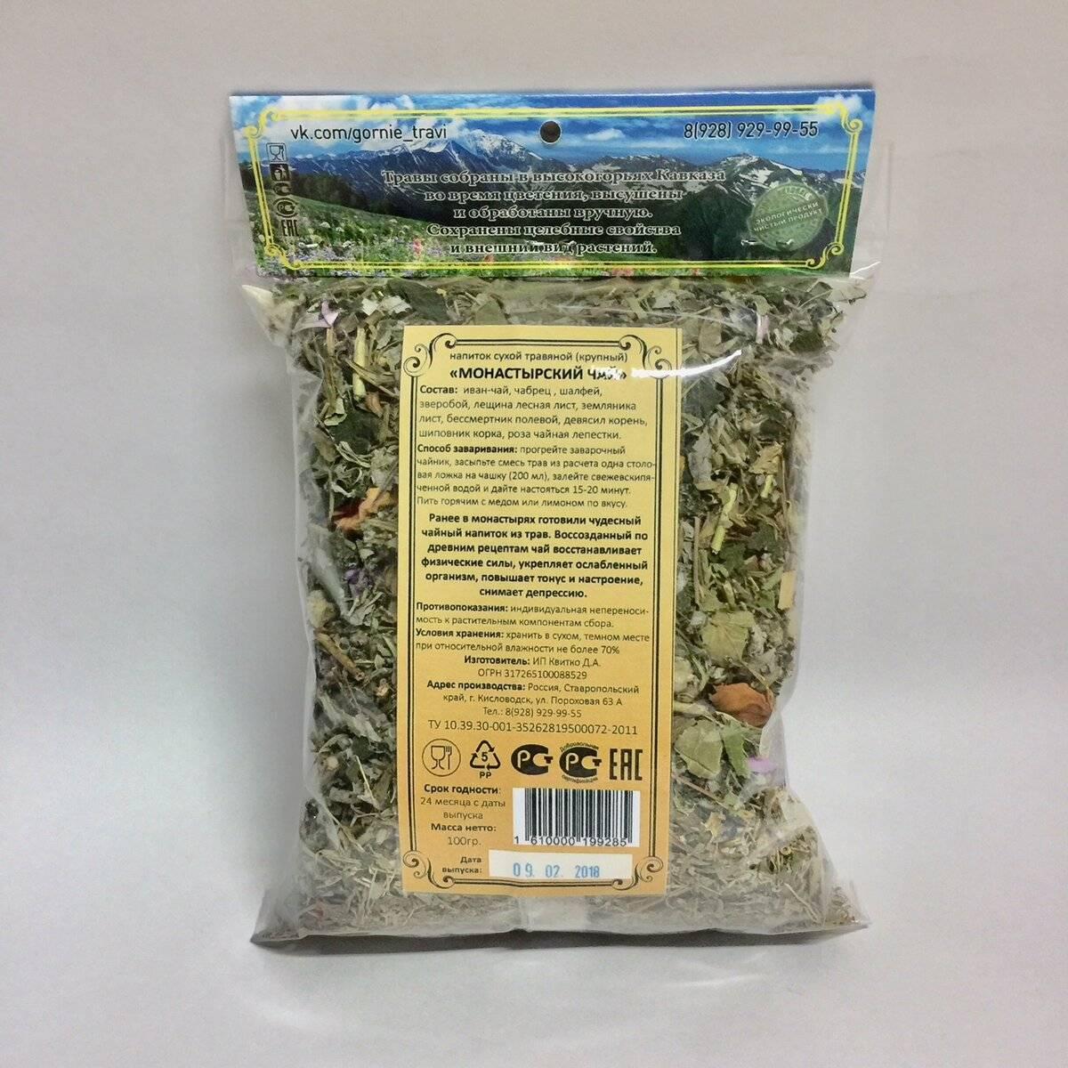 Монастырский чай от алкоголизма: состав, рецепт, инструкция
