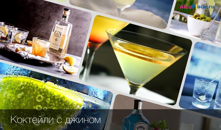 35 простых коктейлей, которые можно приготовить дома