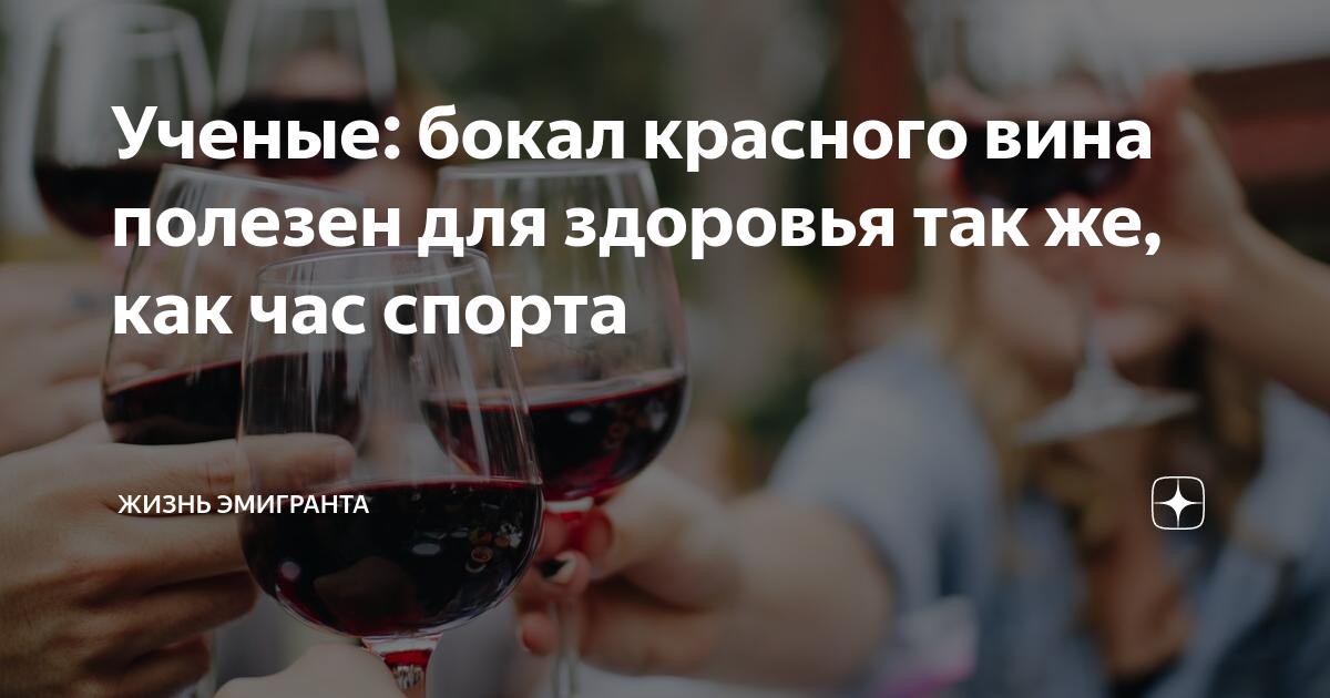 Что такое винный алкоголизм?
