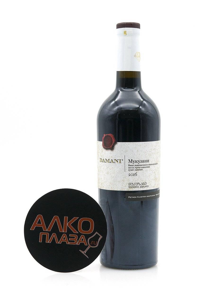 Грузинское красное сухое вино мукузани