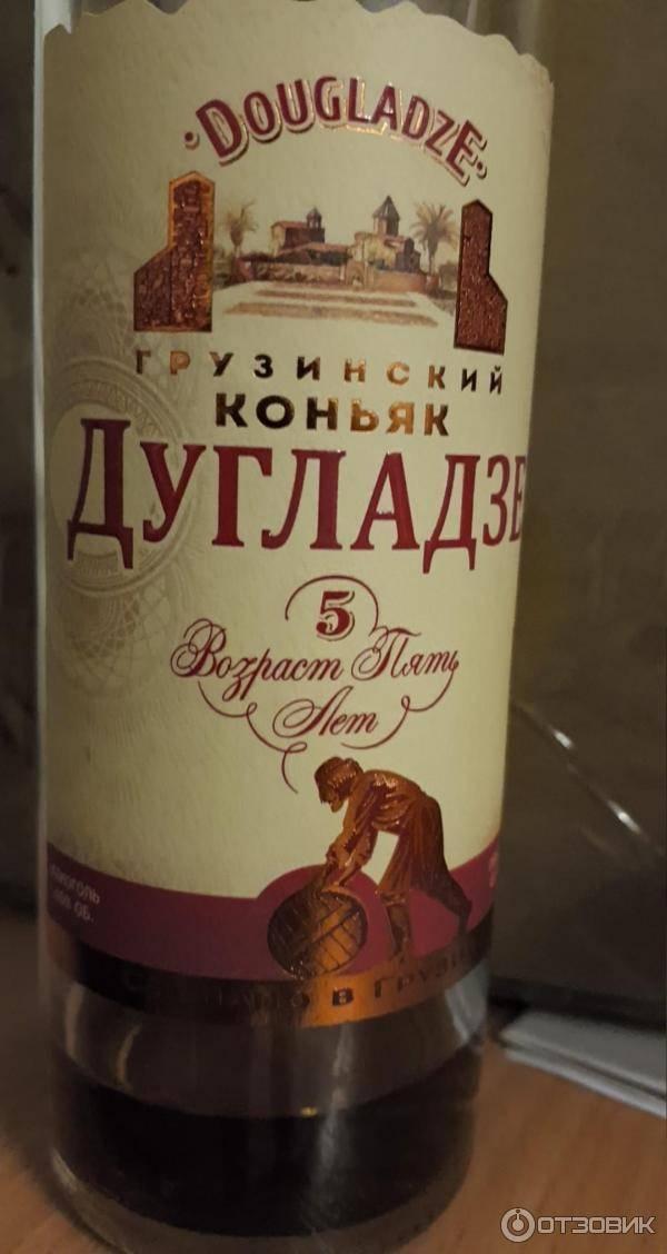 Коньяк dugladze «дугладзе»: что думают потребители о напитке и по какой цене можно приобрести