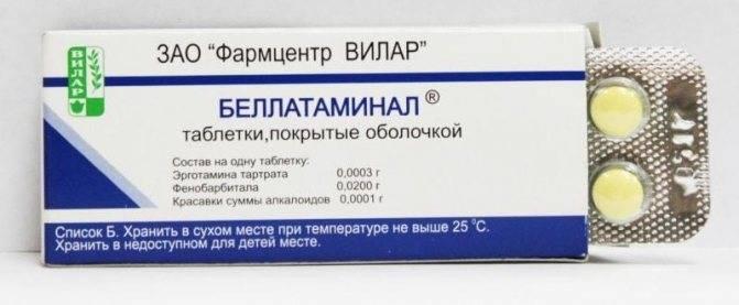 Снотворные в ампулах по и без рецепта, уколы от бессонницы
