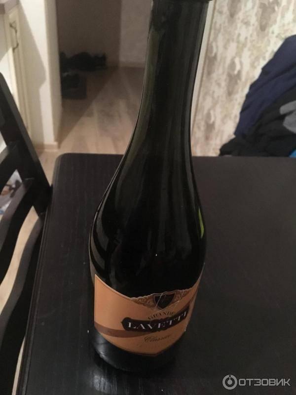 Шампанское лаветти и его особенности