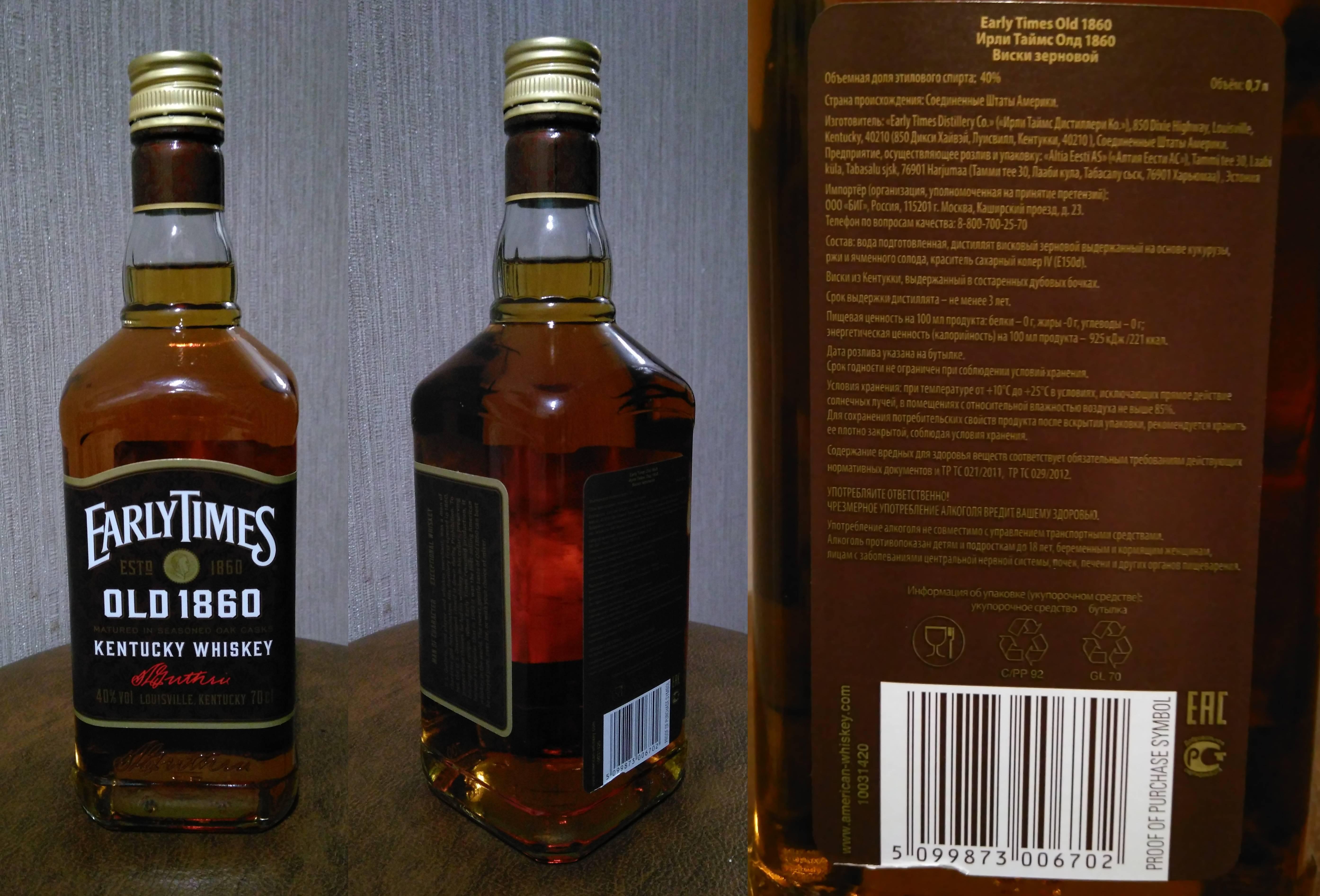 Early times distillery co. (ирли таймс дистиллери ко.) (соединённые штаты америки)