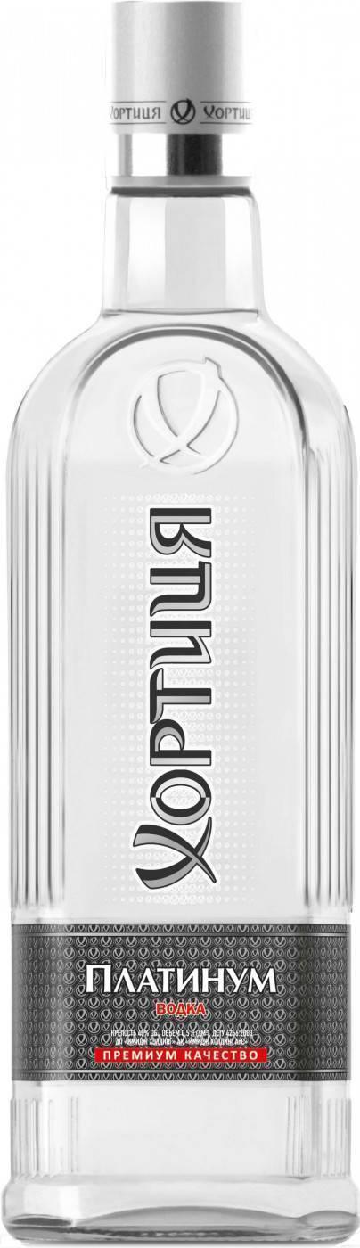 Кристально чистая водка «хортица» – заслуга производителя