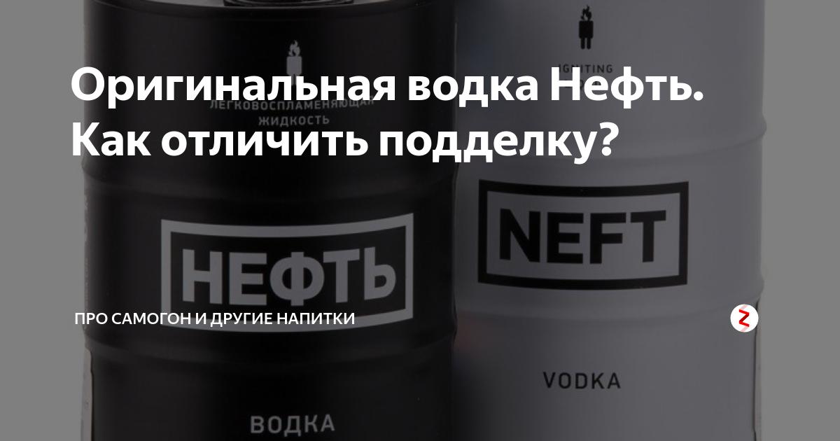 Настоящее виски — как отличить от подделки