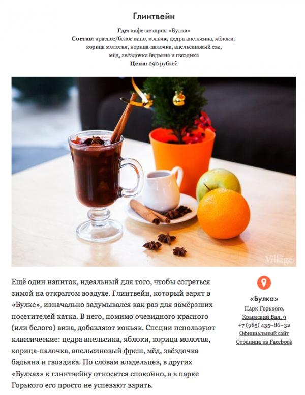 Глинтвейн безалкогольный: простые рецепты в домашних условиях