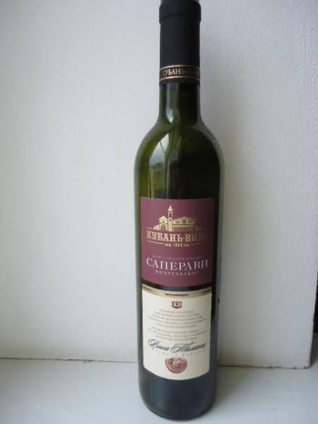 Белые грузинские вина