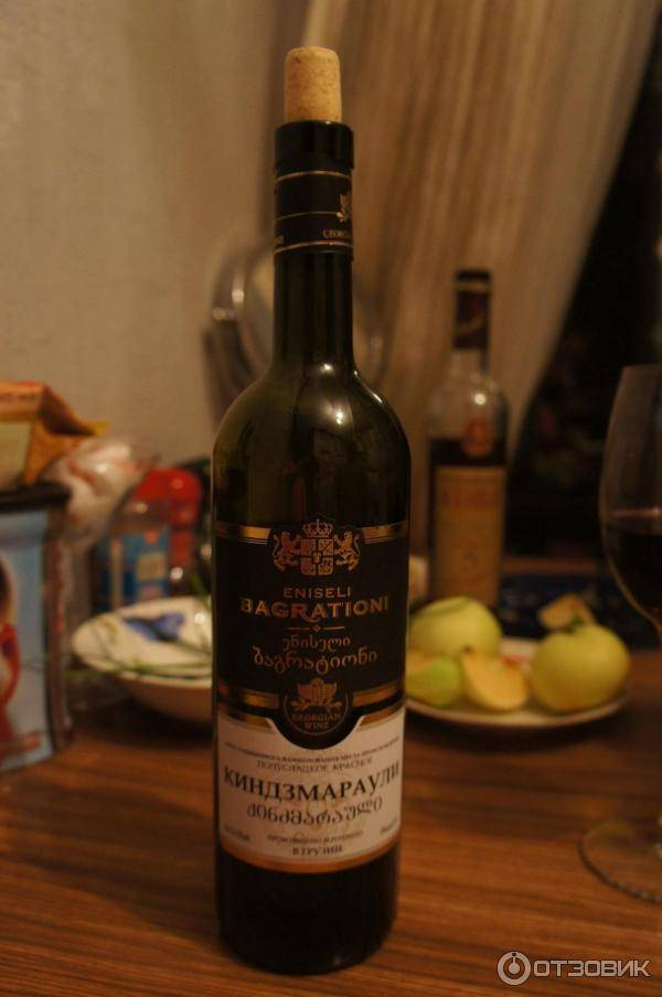Белое вино: киндзмараули (kindzmarauli)