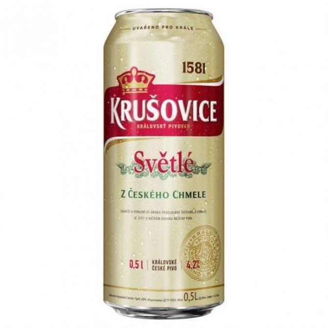 Пиво крушовице (krusovice): особенности и марки