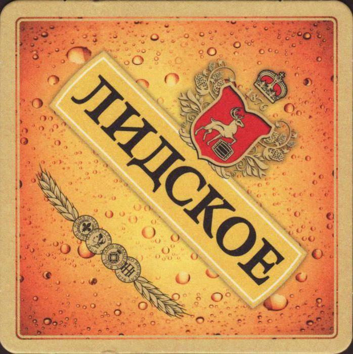 Разбираетесь ли вы в белорусском пиве?