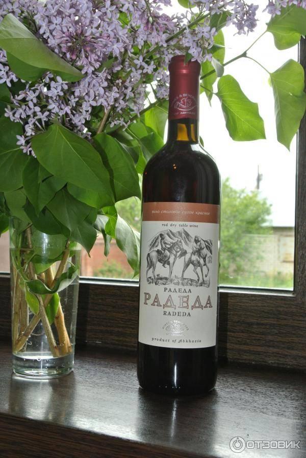 Вино радеда и его особенности