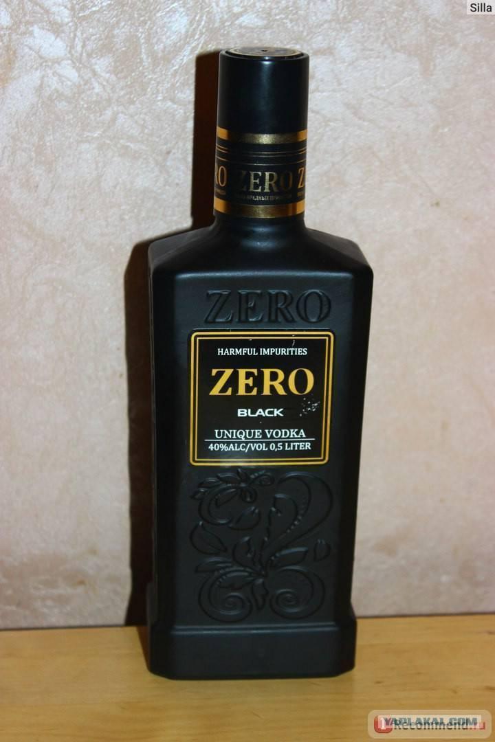 Водка «zero black»: описание, цена и отзывы