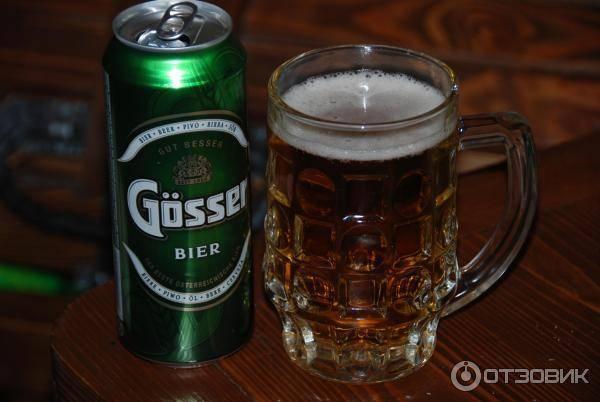 Австрийский бренд – пиво гессер