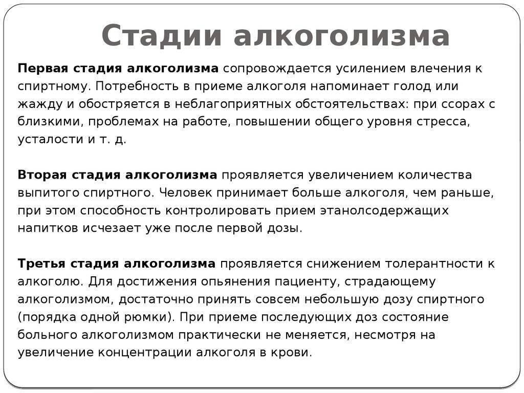 "Рубрика ""психогенная амнезия"""