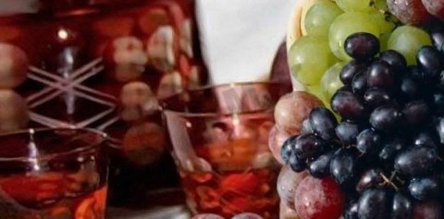 Настойка самогона на винограде, виноградных косточках
