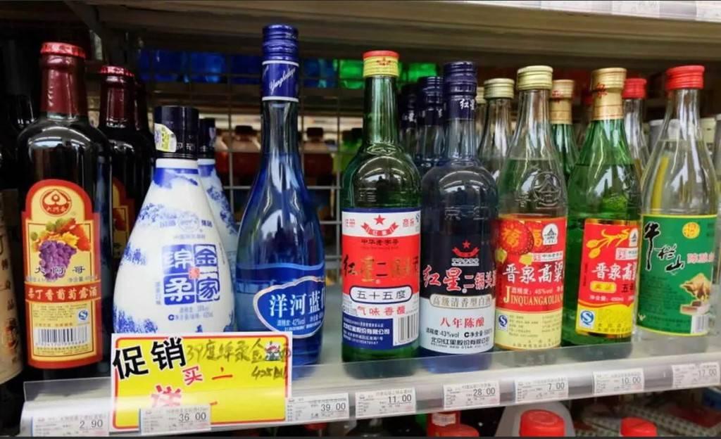 Маотай (moutai) – элитная китайская водка из сорго