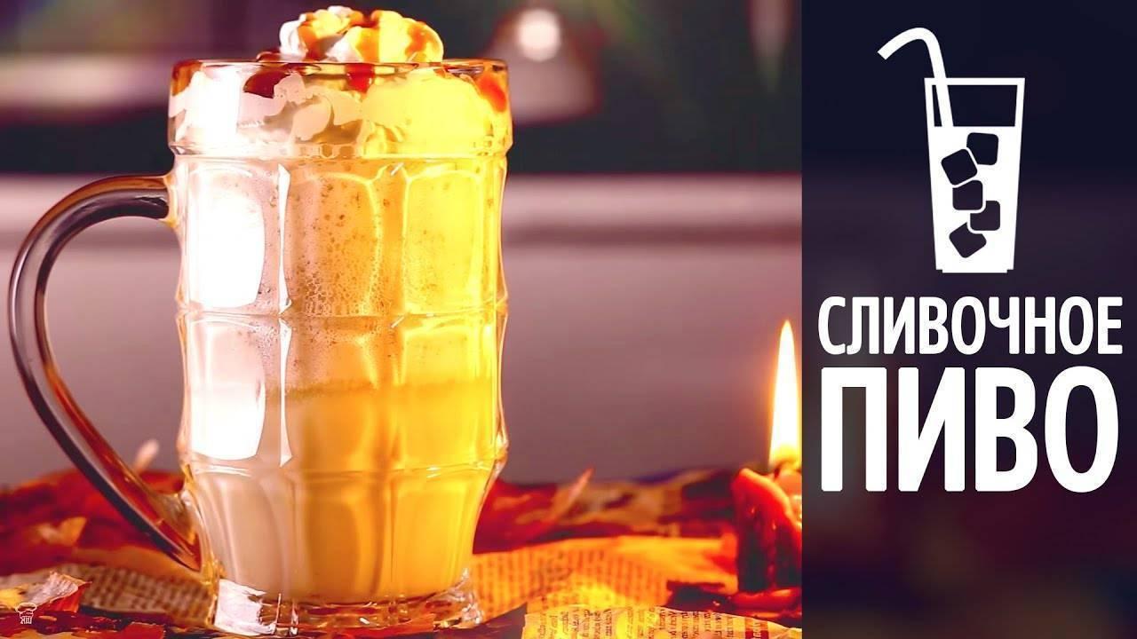 Сливочное пиво из гарри поттера: рецепты приготовления любимого безалкогольного напитка юного волшебника из рассказов джоан роулинг | mosspravki.ru