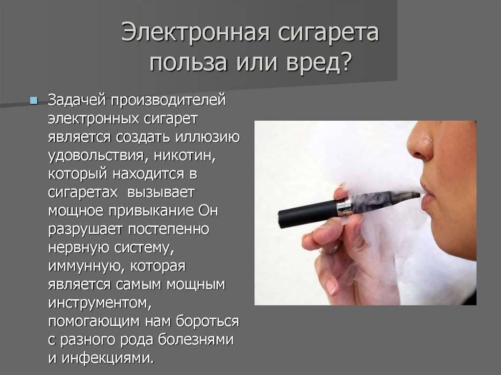 Кашель после курения электронных сигарет