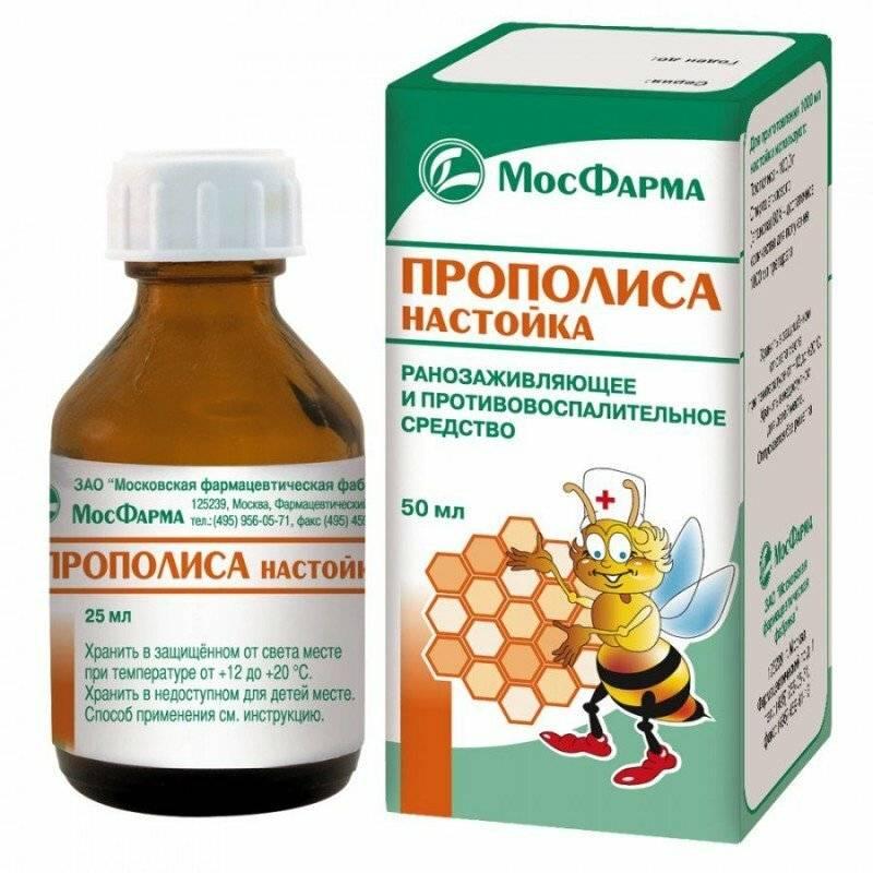 Настойка прополиса – применение, лечебные свойства и противопоказания. от чего помогает настойка прополиса на спирту?