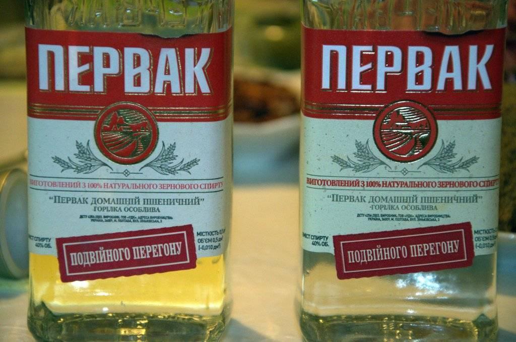 Водка первак отзывы / страница 2 - водка - первый независимый сайт отзывов украины