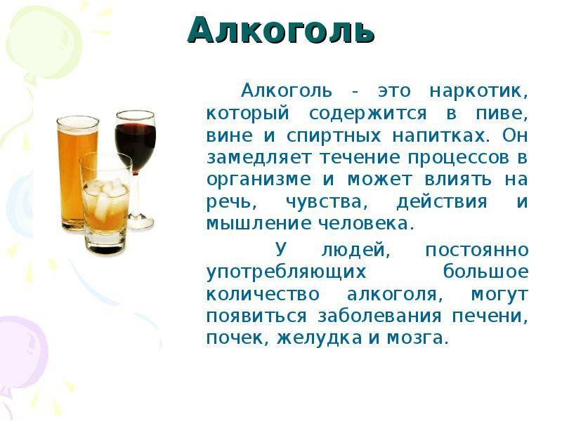Употребление алкоголя через прямую кишку. как делается алкогольная клизма? смерть от вызванных алкоголем заболеваний
