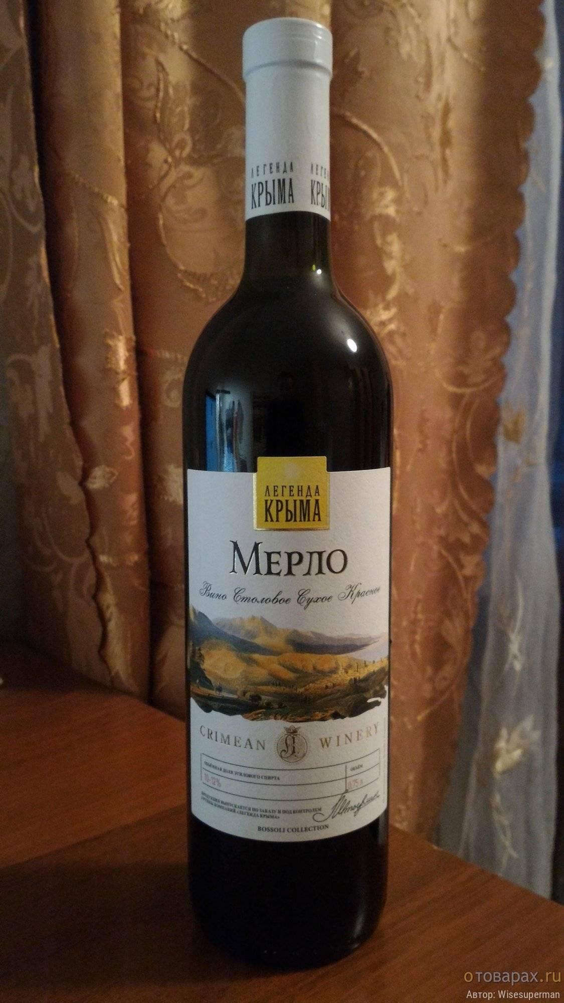 Крымское вино мерло красное сухое и другие вина крыма ⛳️ алко профи