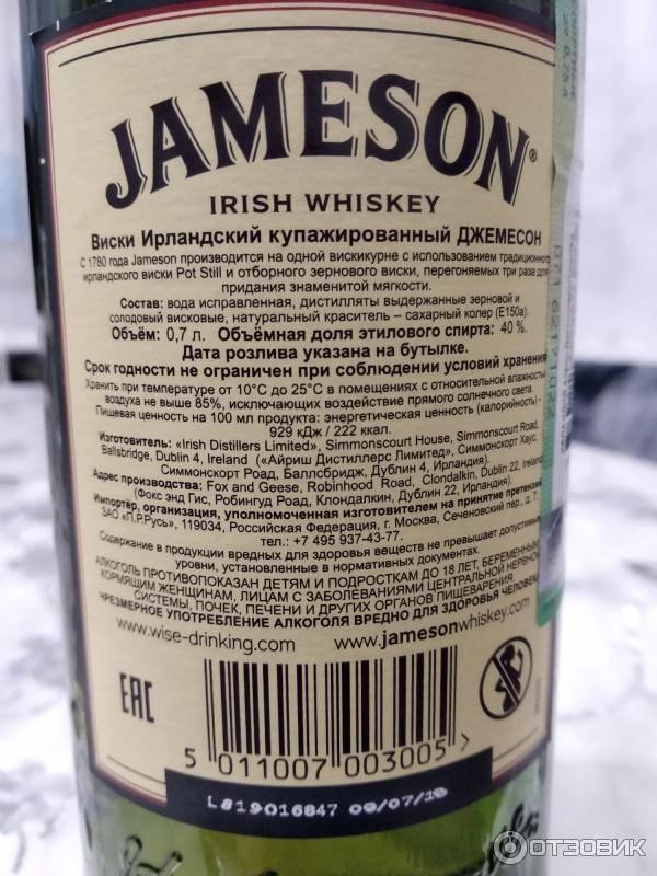 Срок годности виски и как хранить правильно в домашних услових