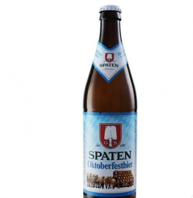 Все о пиве пиво шпатен