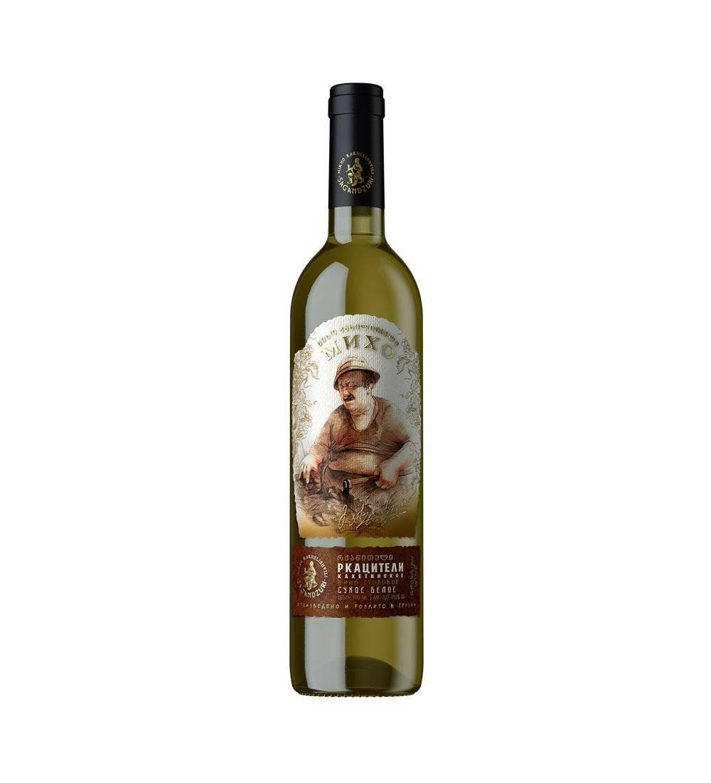 Вино, которое любил сталин: особенности грузинского виноделия, самые популярные напитки