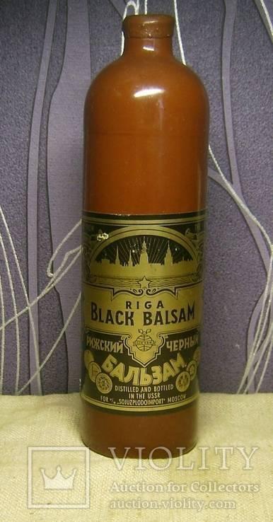 Бальзам на травах: как употреблять рижский бальзам и бальзам агидель