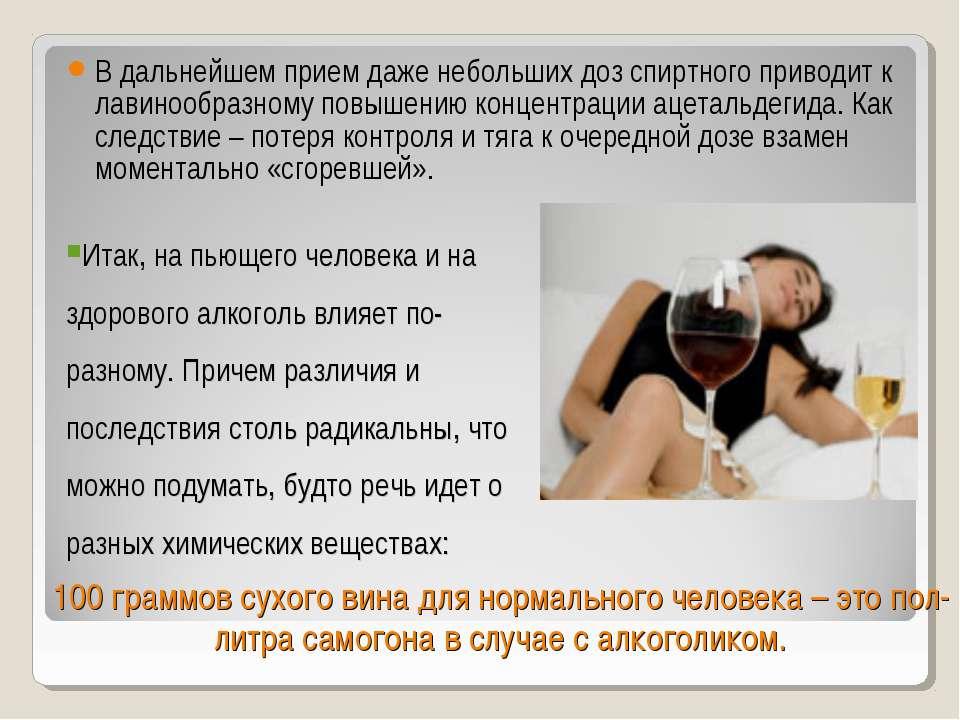 Польза водки: полезные свойства для организма человека, в чем заключается вред для здоровья, можно ли пить в малых количествах