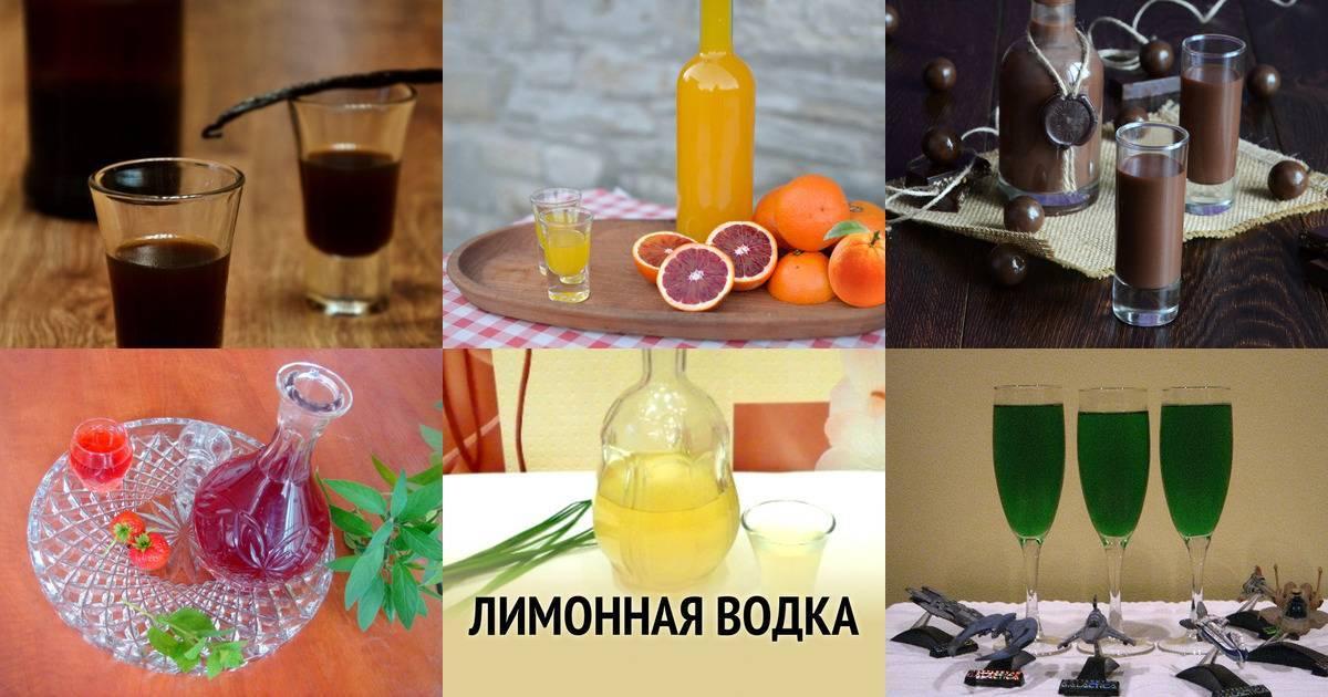 Кофейный ликёр домашний на поварёнок.ру