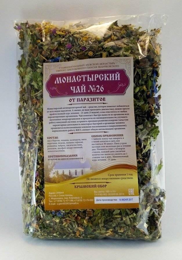 из каких трав состоим монастырский чай от простатита