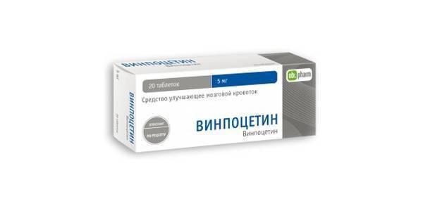 Винпоцетин: инструкция по применению, отзывы и аналоги
