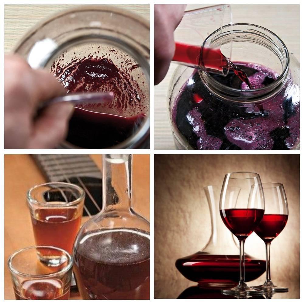 Готовим безалкогольное вино в домашних условиях