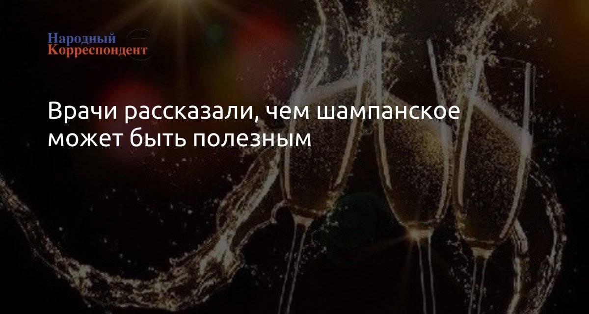Как выбрать шампанское на новый год? полезные советы