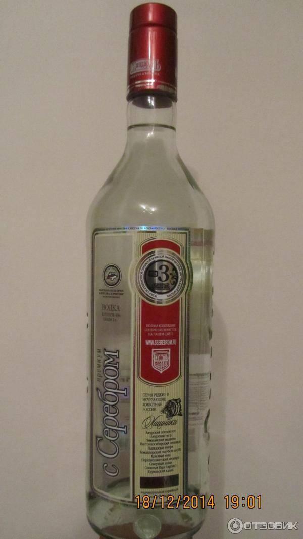 Водка с серебром: описание продукта, обзор лучших марок и отличия от классического напитка
